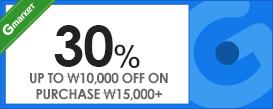 30% Discount in October