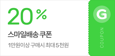 30% 스마일배송 쿠폰 / 1만원이상 구매시 최대5천원