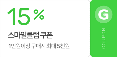 5% 할인쿠폰 / 1만원이상 구매시 최대5천원