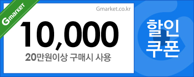 50,000원 할인 / 100만원 이상 구매시 사용