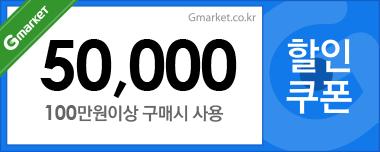 30,000원 할인 / 60만원 이상 구매시 사용