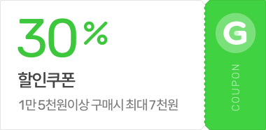 30% 할인쿠폰 / 1만5천원이상 구매시 최대7천원